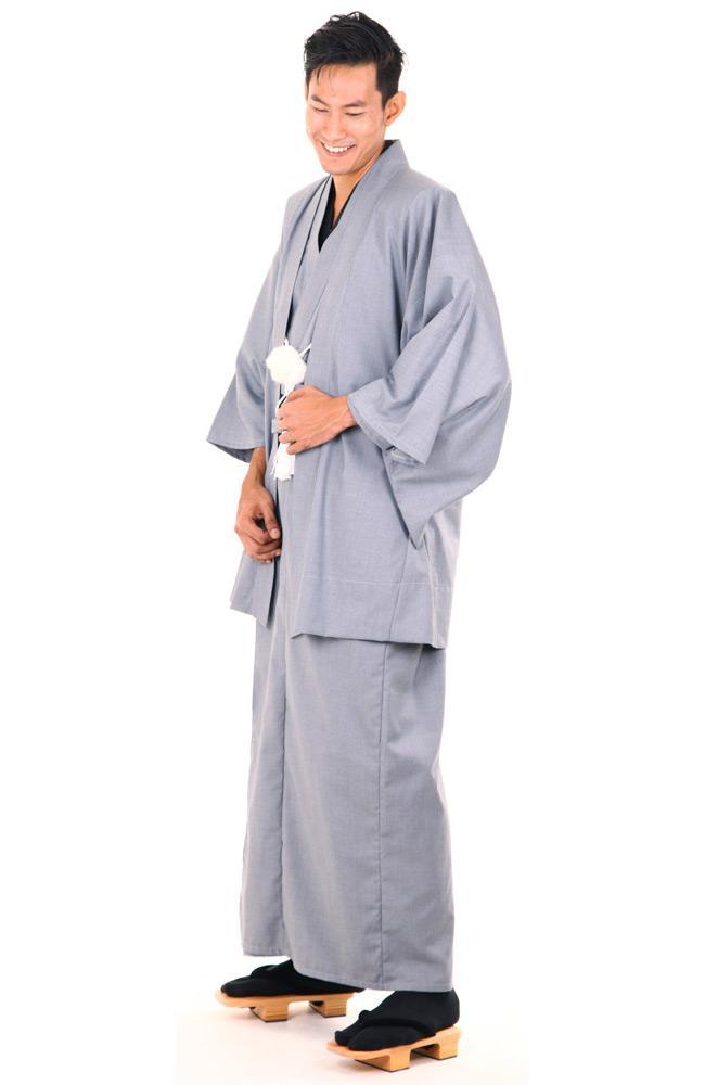 Men Kimono Robe