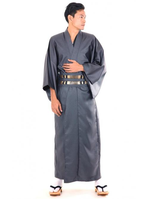 Luxurious Men s Kimono One Size